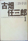 20080209