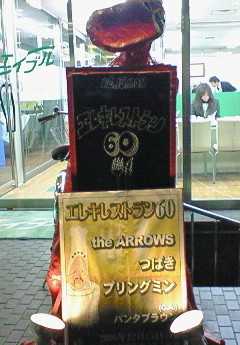 20081215