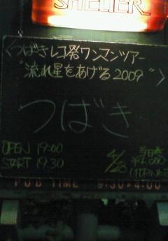 200904281847001