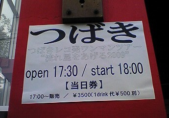 200905041405000