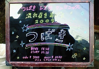 200905081809000