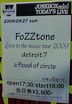 200909271720000