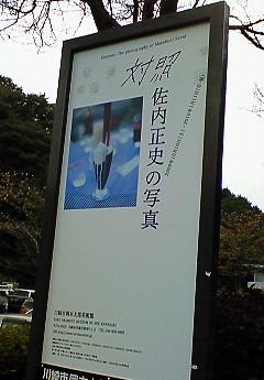 200911011520000
