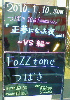 201001101447000