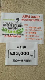 201005281809000