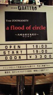 201011191844000