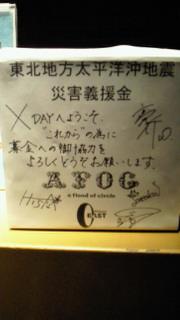 201104061901000